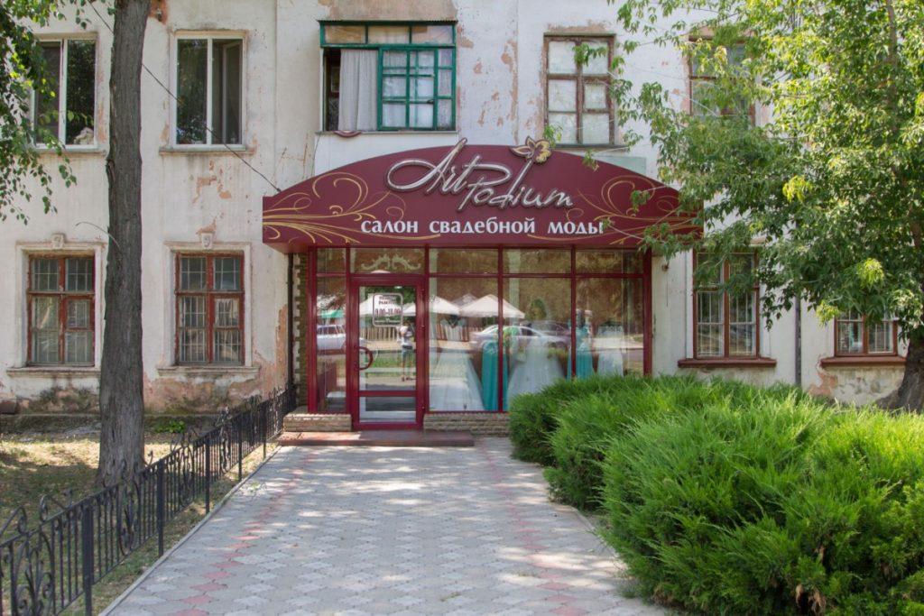 incontri spose ucraine siti di incontri con test di personalità