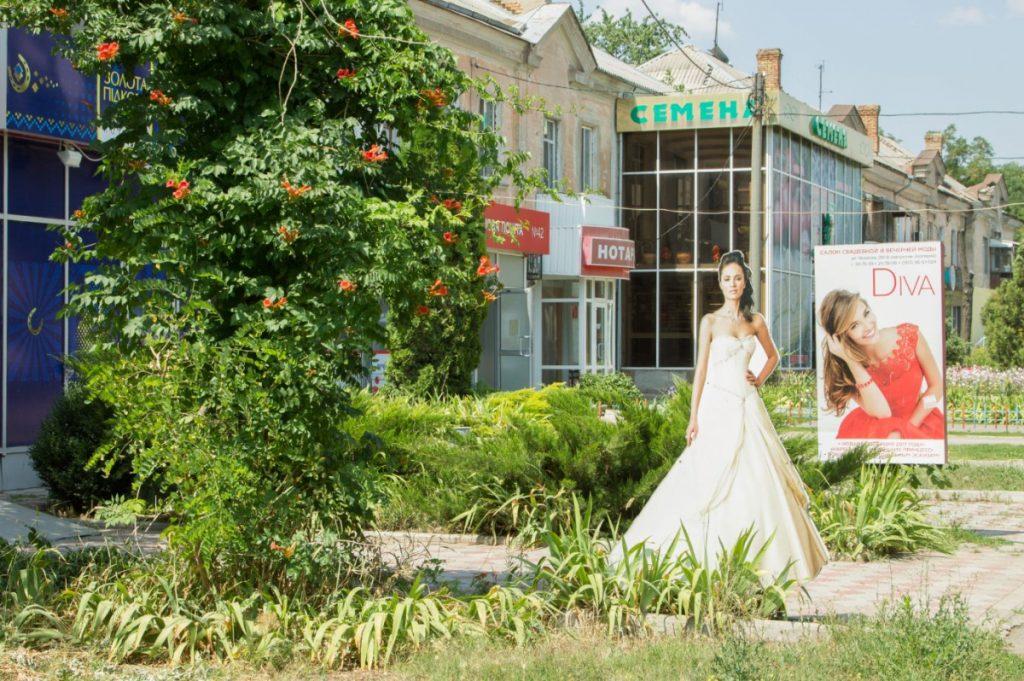 incontri spose ucraine Aries stelle segno di compatibilità grafico per datazione