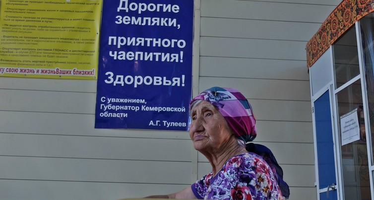 Stazione_degli_autobus_20