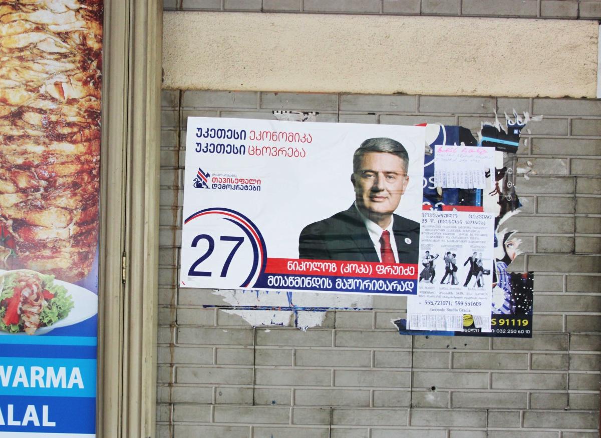georgia_elezioni17